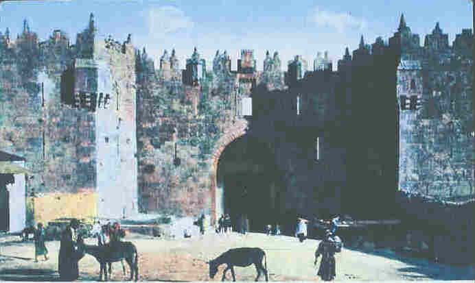 Damascus Gate-The Temple